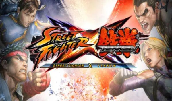Tekken X Street Fighter, cancelled
